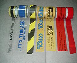 供应佛山印刷封箱胶,佛山透明封箱胶,佛山牛皮纸胶带
