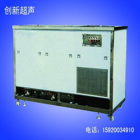 广东双槽系列超声波气相清洗机
