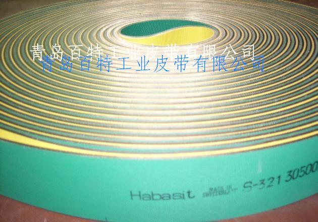 青岛百特工业皮带有限公司