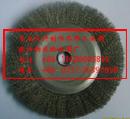 砂轮|钢丝轮|ZHX-8铝线刮漆器