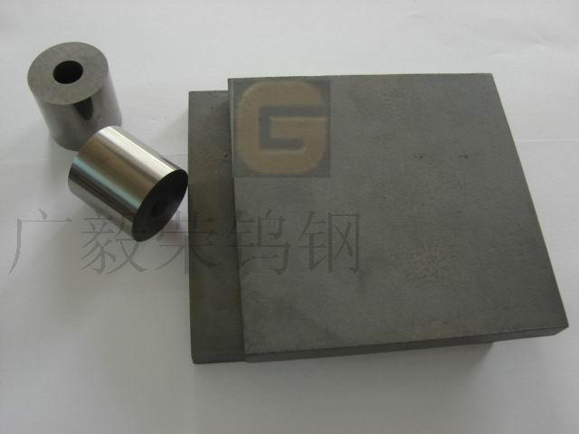 55simnvb 进口弹簧钢的价格表
