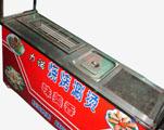 无烟烧烤车/烧烤车/千古一香小吃车