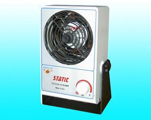 ST101A台式离子风机、单头离子风机、离子风扇