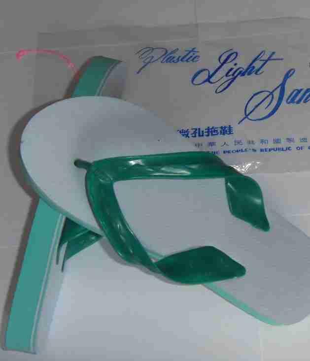 太阳鸽塑料微孔拖鞋  8200