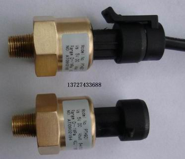 PTH901机油空气压力变送器