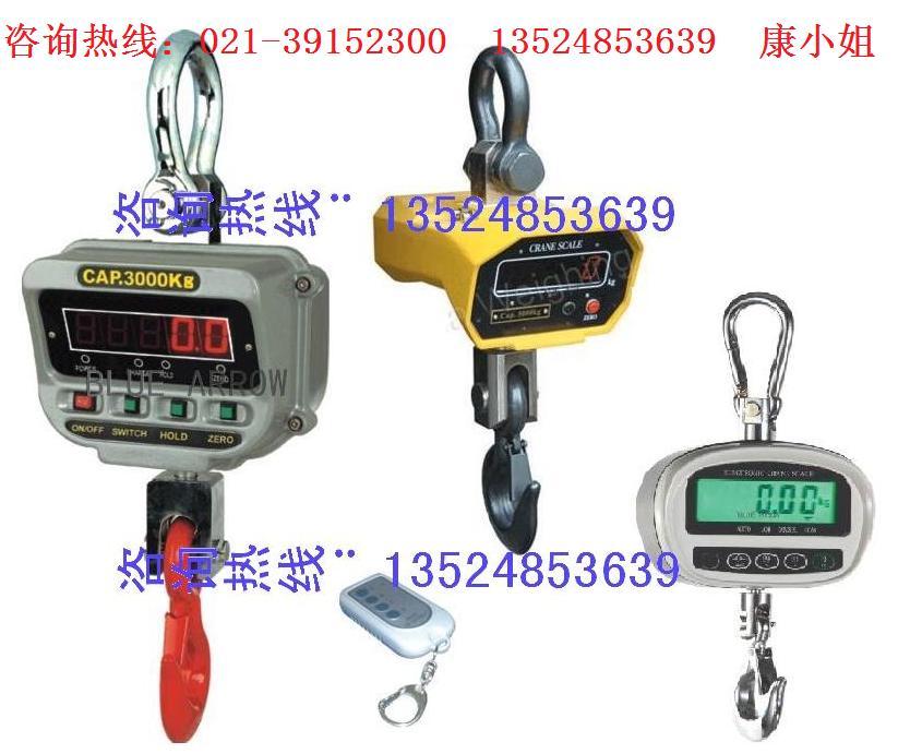常州电子地磅,苏州平台电子秤南通地磅连云港电子磅,淮安电子吊秤