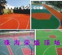 环氧网球场|蓝球场|排球场|羽毛球场标准施工