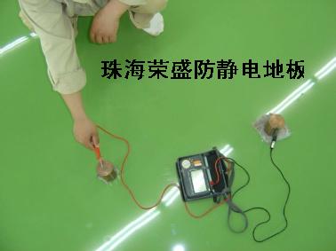 供应防静电环氧地坪漆-抗静电地板漆