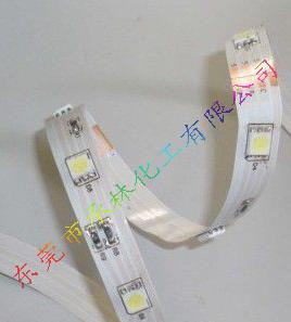 供应LED软灯条PU水晶胶|软灯带PU水晶胶|软光条PU水晶胶