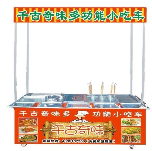 莆田烧烤小吃车/铁板烧小吃车/美食创业赚钱