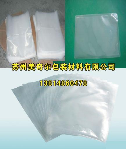 苏州印字真空袋 上海铝箔真空袋 昆山尼龙PE真空袋