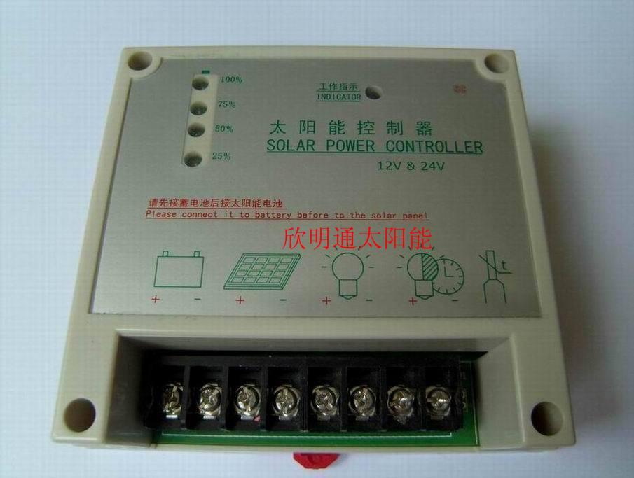 太阳能路灯控制器(5a)