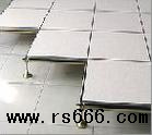 防静电计算机房地板-全钢通路活动地板