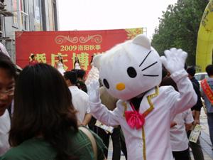 厦门厂家直销卡通服装/柳州六一儿童表演服装/南京海宝宝舞蹈卡服装