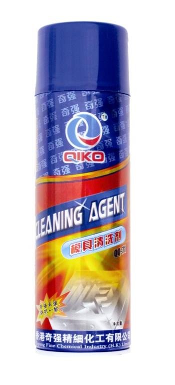 QIKO模具清洗剂