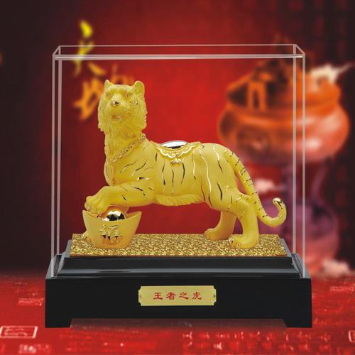 绒沙金-王者之虎