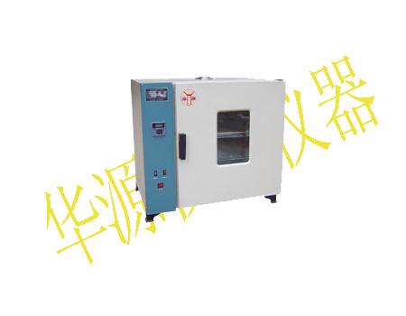 101系列电热鼓风干燥箱 煤质化验设备-鹤壁华源