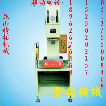 KTCL-油压压床 落地型油压机 C型油压机 油压成型机 昆山液