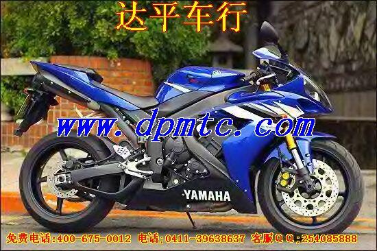 惊爆价出售全新进口07款雅马哈YZF-R1摩托车