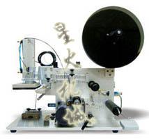 日化贴标机械长沙半自动方瓶贴标机