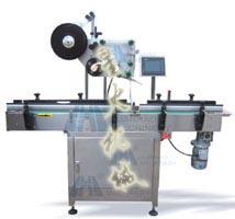 日化 贴标机械江西TB-150SR智能自动贴标机