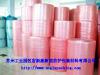 气泡膜/防锈气泡膜/防锈气泡袋/VCI气相防锈气泡膜/气泡袋