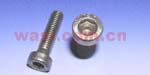 薄型内六角螺钉DIN6912