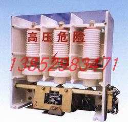 JCZ5高压真空接触器JCZD/JCZ1单相真空接触器