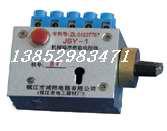 JSY-1机械程序钥匙电控锁