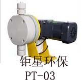 better贝特机械式隔膜计量泵PT-03