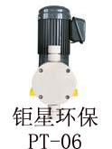 better贝特机械式隔膜计量泵PT-06