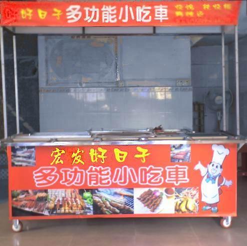 09年七里香小吃车厂家直销 挑战七里香无烟烧烤车价格 09年七里
