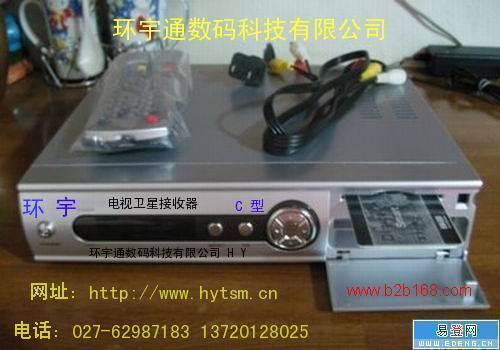 室内电视卫星接收器c(w-5800)