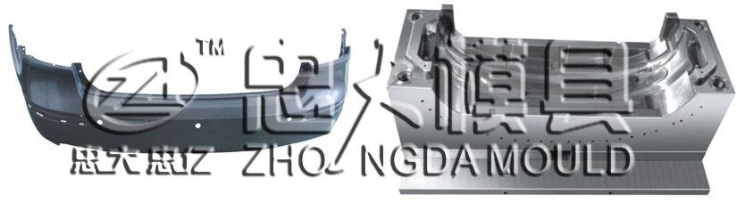 保险杠模具/汽车配件注塑模具