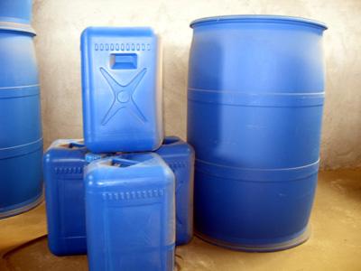 1#有机硅防水剂