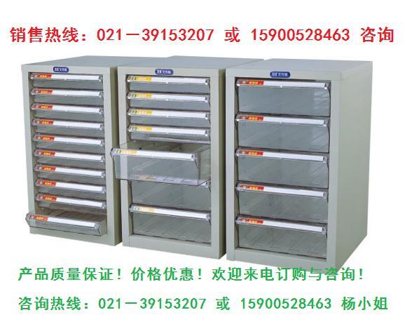 苏州电子元器件柜 上海电子元件柜厂家 带门锁零件柜价格 防静电零