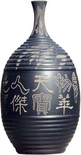 陶瓷工艺品黑陶影雕胆瓶