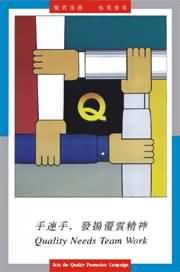 杭州企业标语、企业管理标语、企业文化标语
