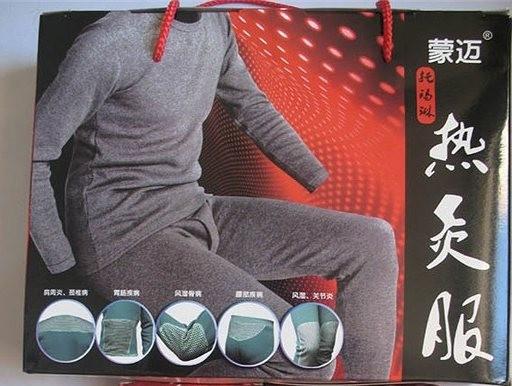 托玛琳蒙迈热灸服-天津益康远科技贴牌生产