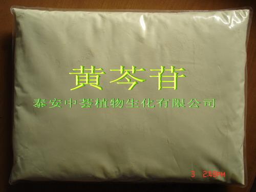 黄芩苷(甙)
