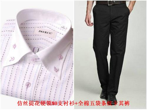 DOXCC时尚潮男商务衬衫