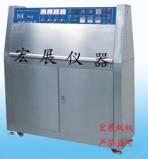 深圳紫外线老化试验箱、深圳紫外耐候老化箱