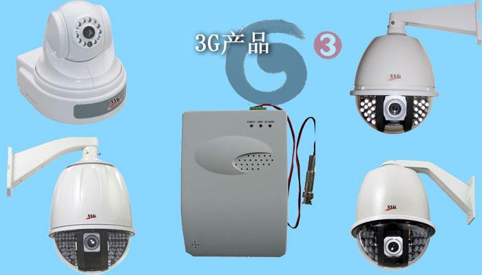 闭路电视监控、监控电视墙、闭路电视监控系统