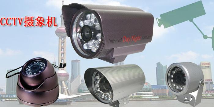 煤矿安全监控系统\煤炭监控系统\电梯监控系统