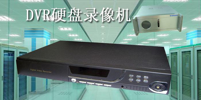 摄像机监控系统\宾馆监控系统\收费监控系统