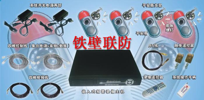 加油站监控系统\别墅监控系统\厂房监控系统