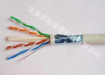安普诚信六类4对单屏蔽网线、网络线、双绞线
