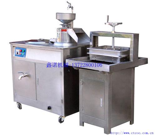 衡水鑫淼商贸食品机械有限责任公司的形象照片