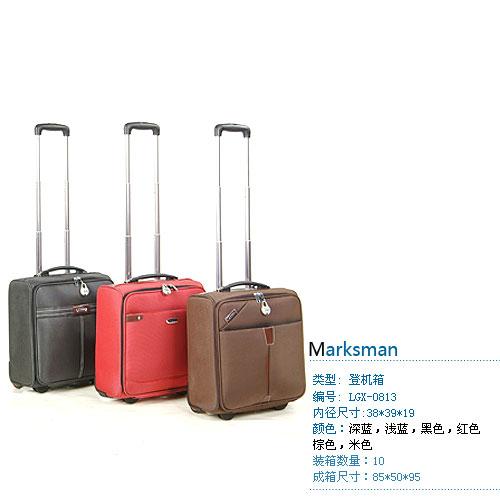 登机箱LGX-0813 箱包厂 箱包公司 旅行箱