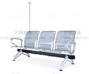 供应医院输液椅SY-002